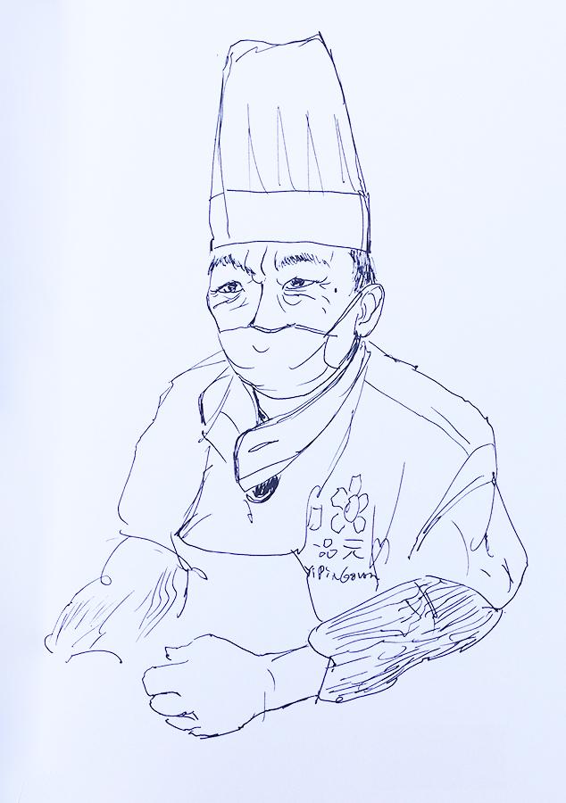 Lijiang cook